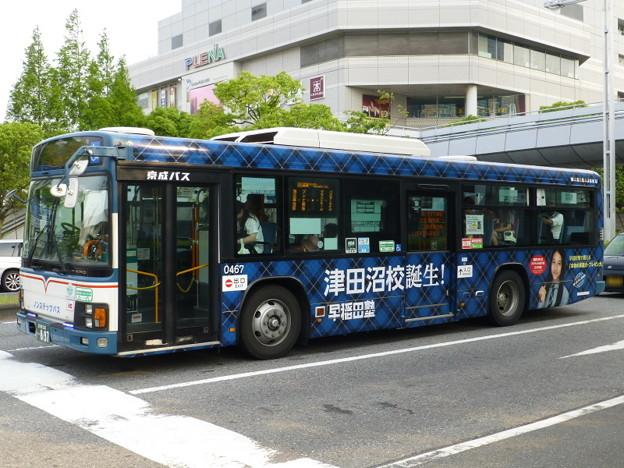 Photos: 京成バス 日野ブルーリボン2