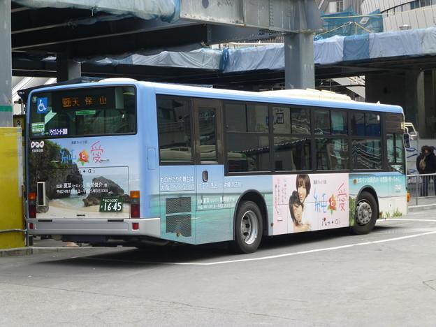 大阪市交通局 三菱ふそうエアロスター(その2)