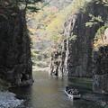 Photos: 秋の三段峡黒淵にて
