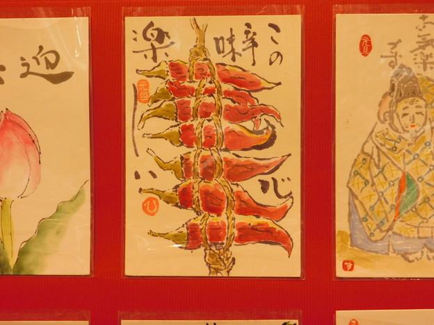 DSCN4988絵手紙展