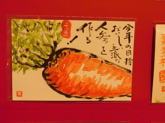 DSCN4992絵手紙展