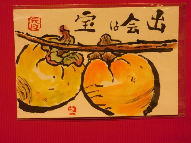 DSCN4995絵手紙展