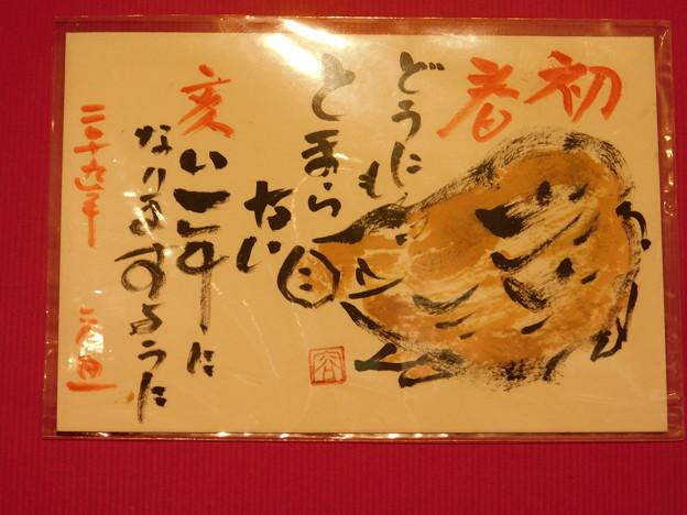 DSCN4991絵手紙展