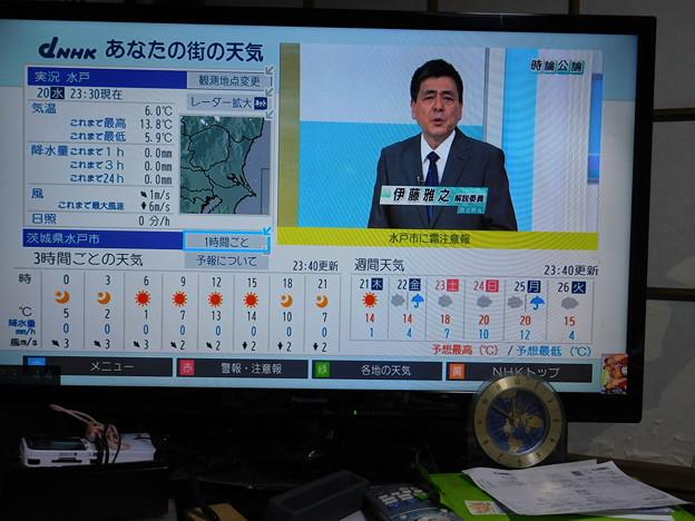 DSCN1668水戸天気予報