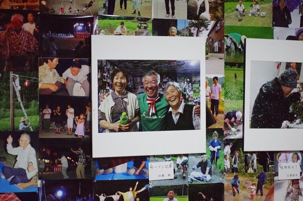 Photos: 写真の家(1)