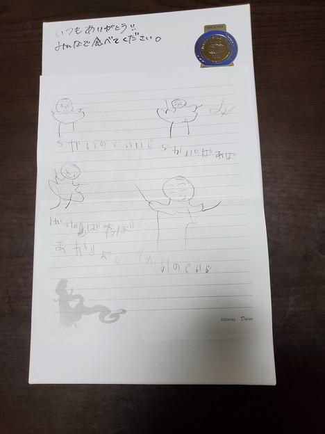 初めての絵手紙!(#^.^#)