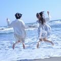 写真: jump!!