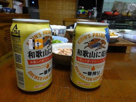 170612和歌山ビール