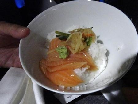 170708-07サーモンの漬け丼