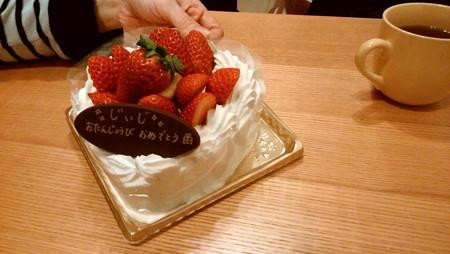 180131-2バースデーケーキ