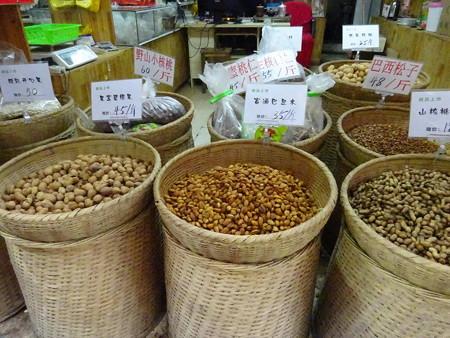 180302-09豆