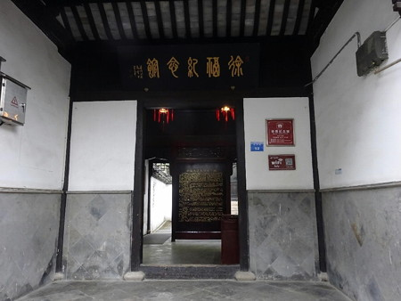 180302-13徐福記念館