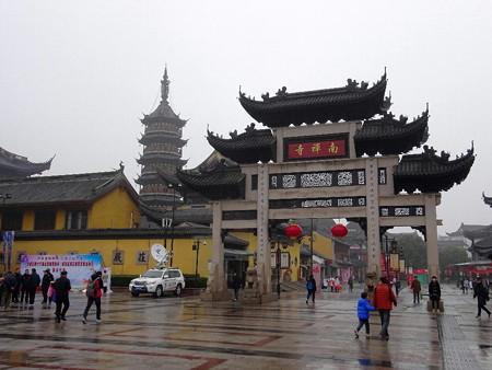 180303-02南禅寺