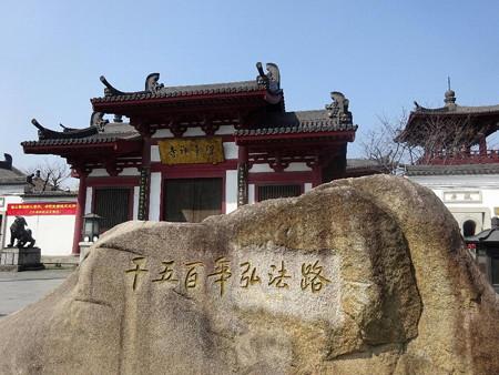 180304-33留雲禅寺