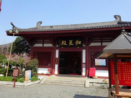 180304-36伽藍殿
