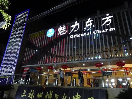 180304-64上海雑技団