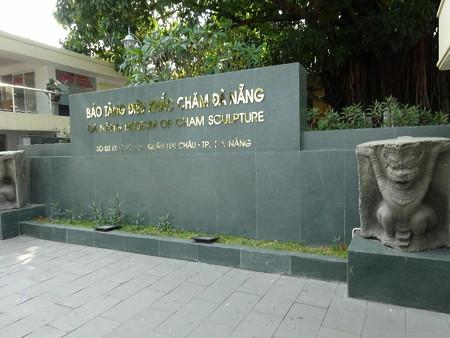 180327-05チャム博物館