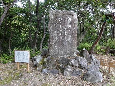 180423-10野口雨情の碑