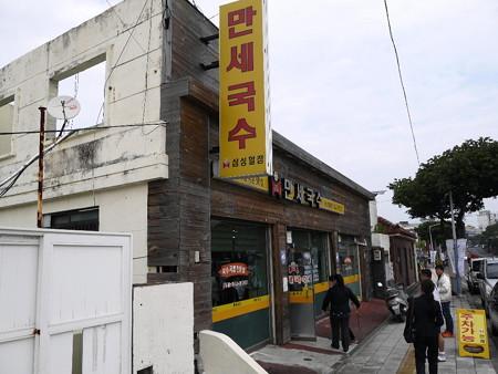 181111-01レストラン