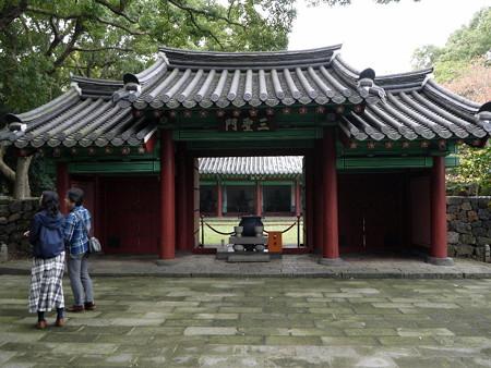 181111-07三聖門