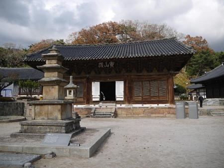 181113-27霊山殿