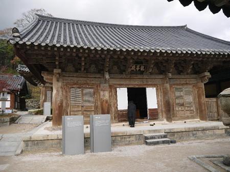 181113-34龍華殿