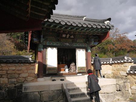 181113-41山霊閣