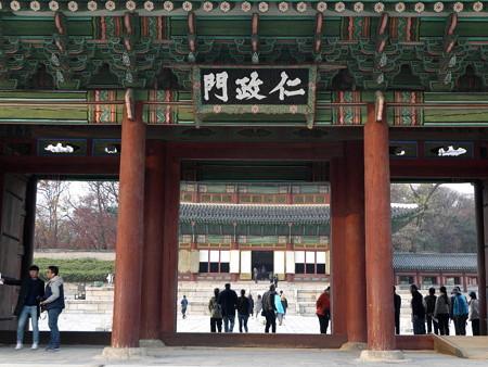 181116-00仁政門