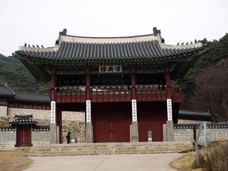 181116-03漢南楼