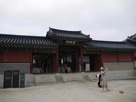 181116-33宣政門
