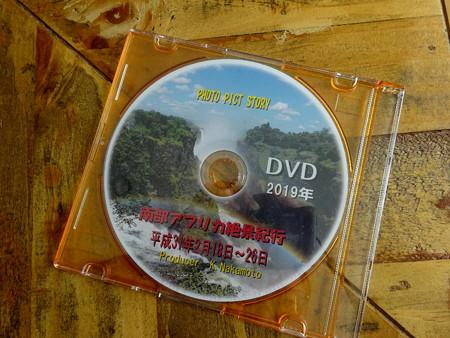 190312アフリカ南部DVD