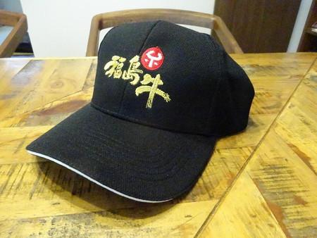 190406福島牛