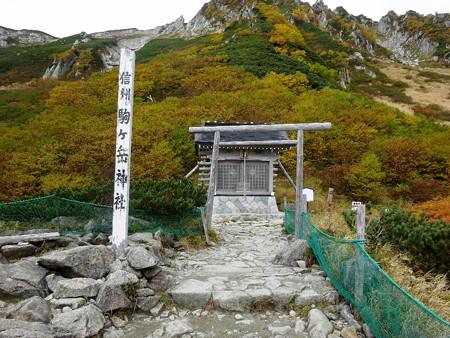 191003-03駒ヶ岳神社