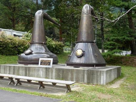 191003-23蒸留釜