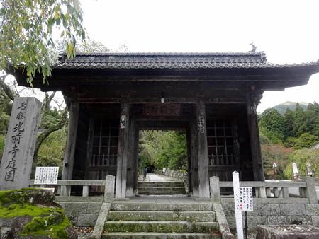 191004-01光前寺仁王門