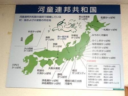 191004-08かっぱ村分布
