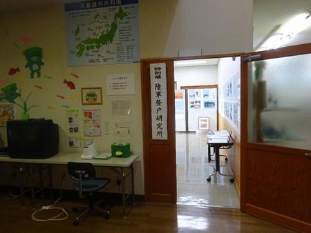 191004-09登戸研究所