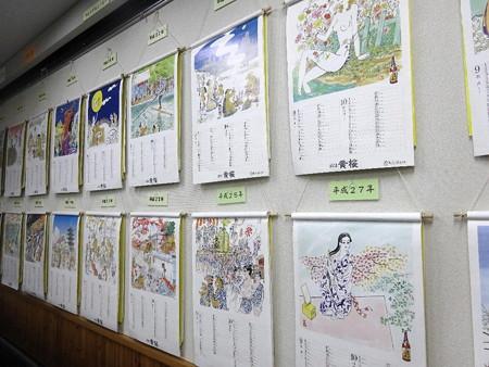 191004-16黄桜カレンダー