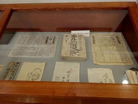 191004-18売薬出入帳