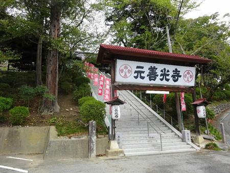 191004-28元善光寺