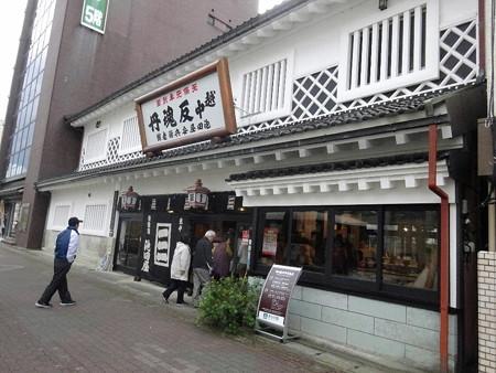 191111-02池田屋