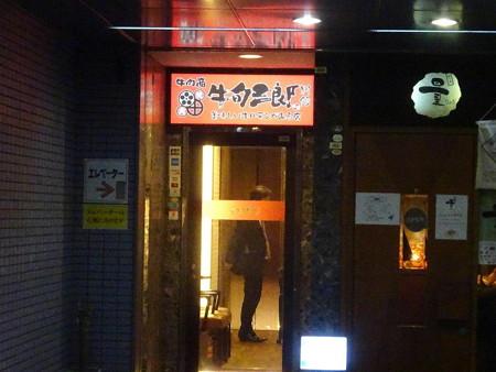 191217-43牛旬三郎別館