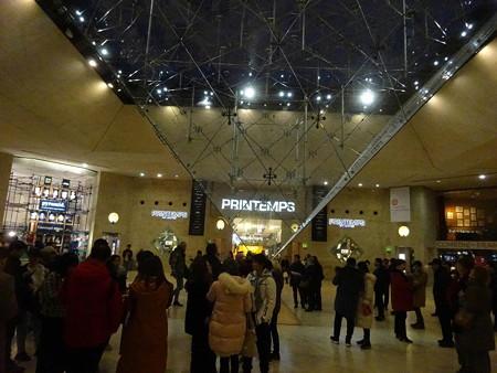 200124-16逆さピラミッド