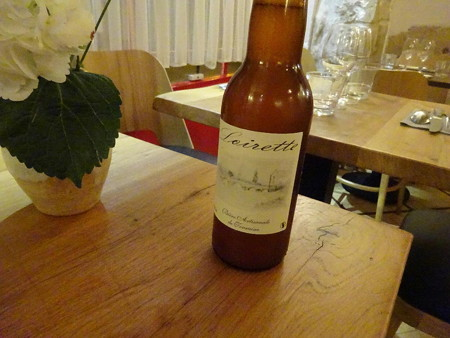 200125-79オーガニックビール