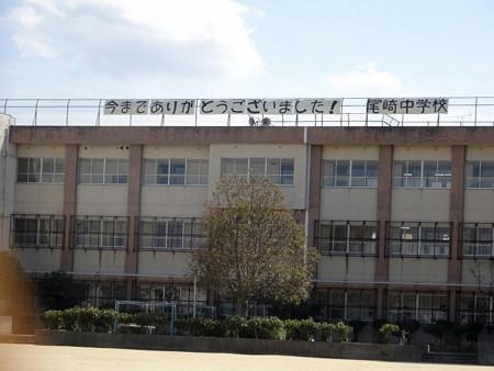 200319廃校