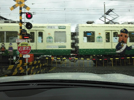 200401埴輪電車