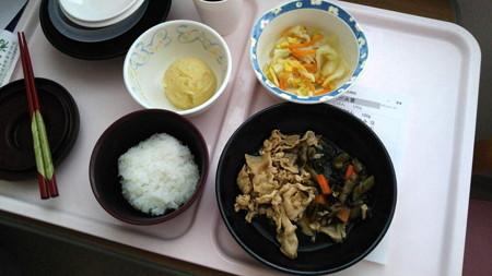 200622ご飯