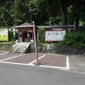 200804-03駐車場即祈祷所