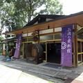 200804-04お酒の資料館