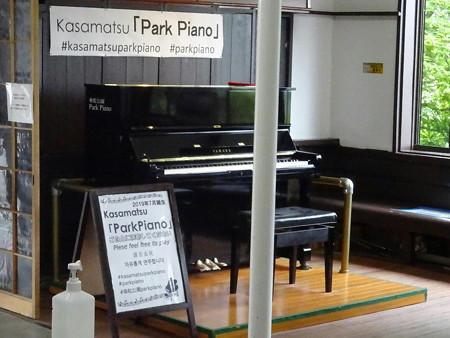 200804-15駅ピアノ